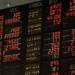 Philippine Stocks Rotate